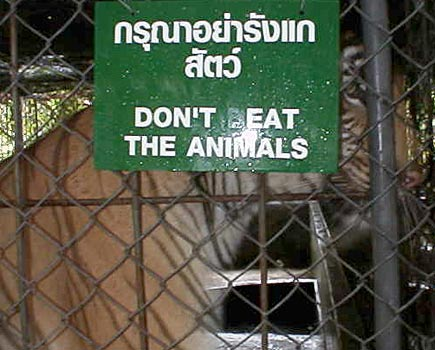 Funny Sign - Dont Eat the Animals